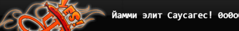 http://team-yes.ru/wp-content/uploads/2012/04/yes-banner.png